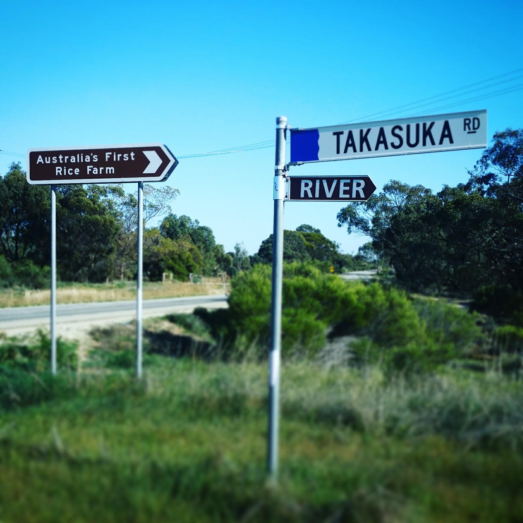 19世期のオーストラリアで米作りを始めた日本人がいた