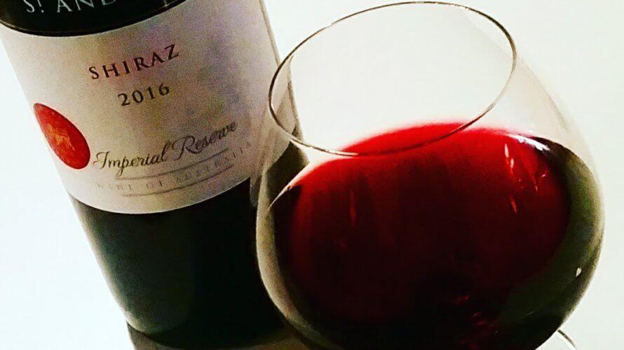 オーストラリアワイン基礎の基礎