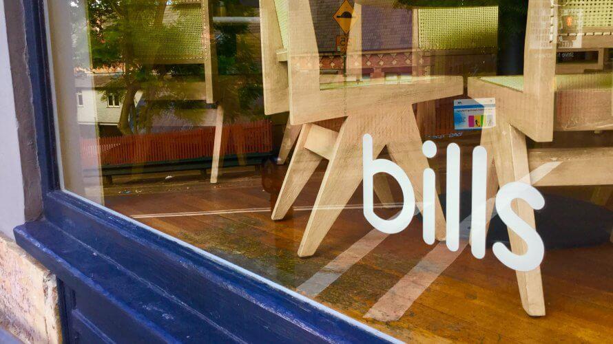世界一の朝食が食べられるBills