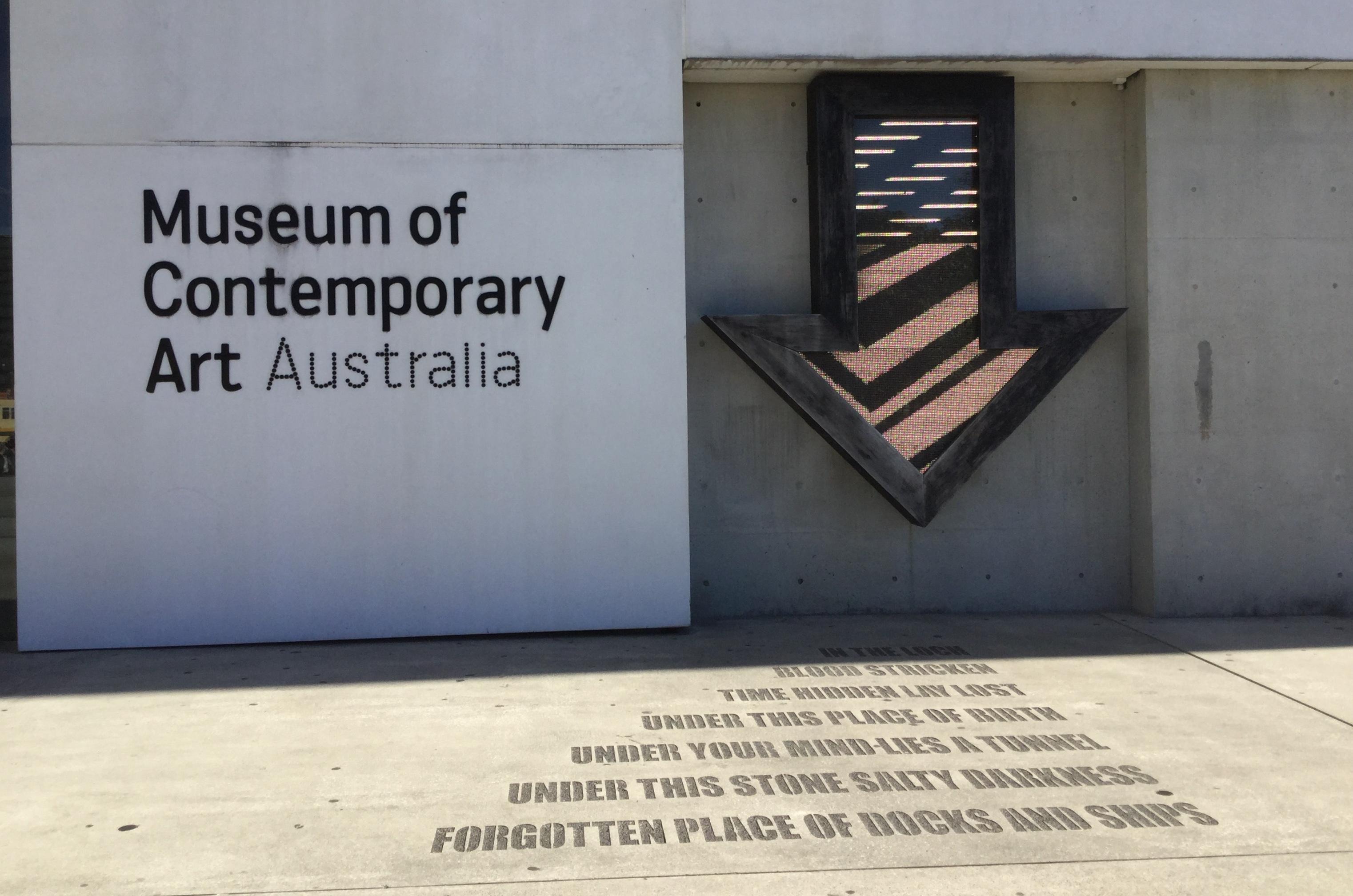 シドニーのアートギャラリー と併設カフェ
