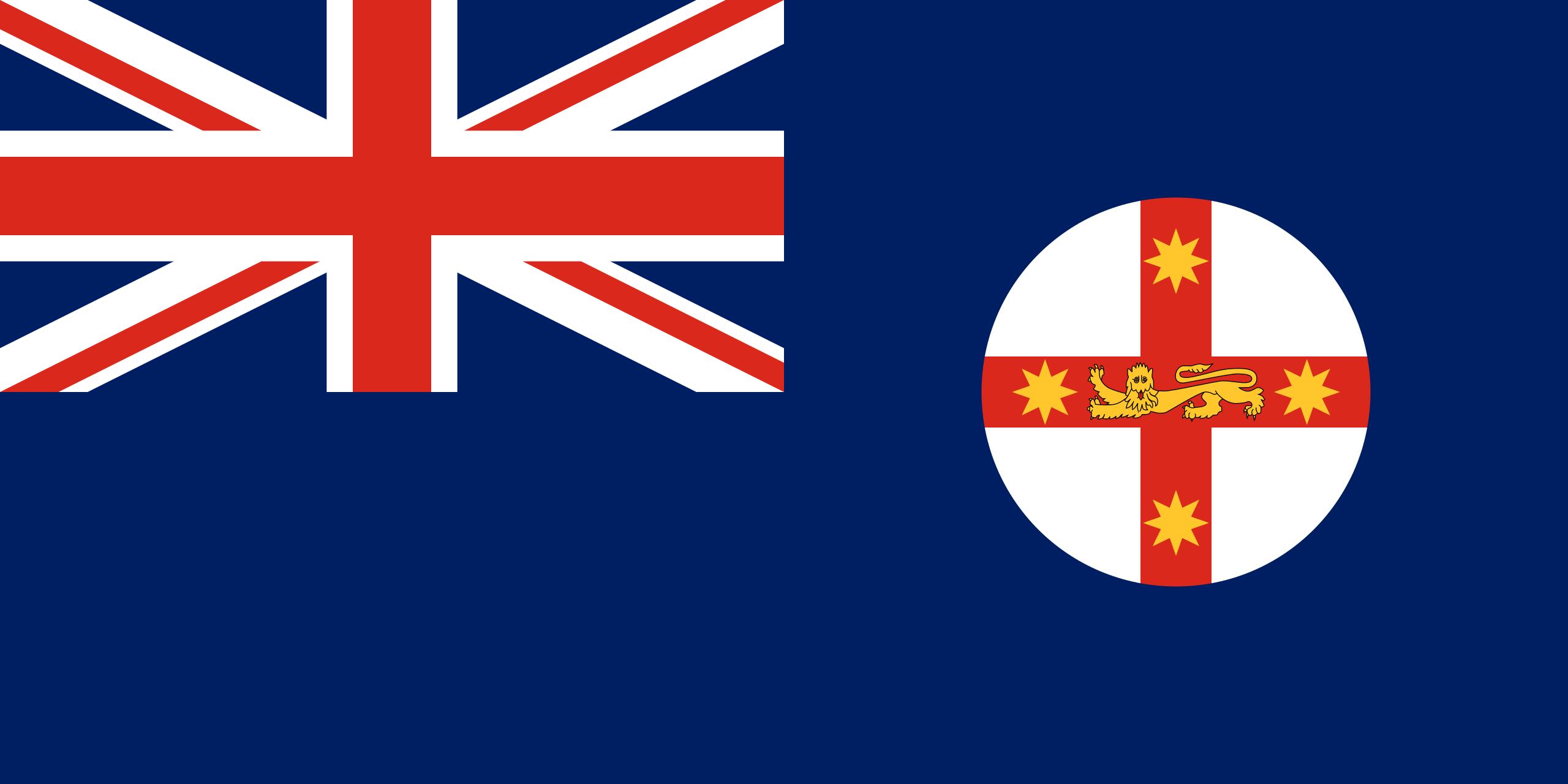 ニューサウスウェルズ州 (NSW)
