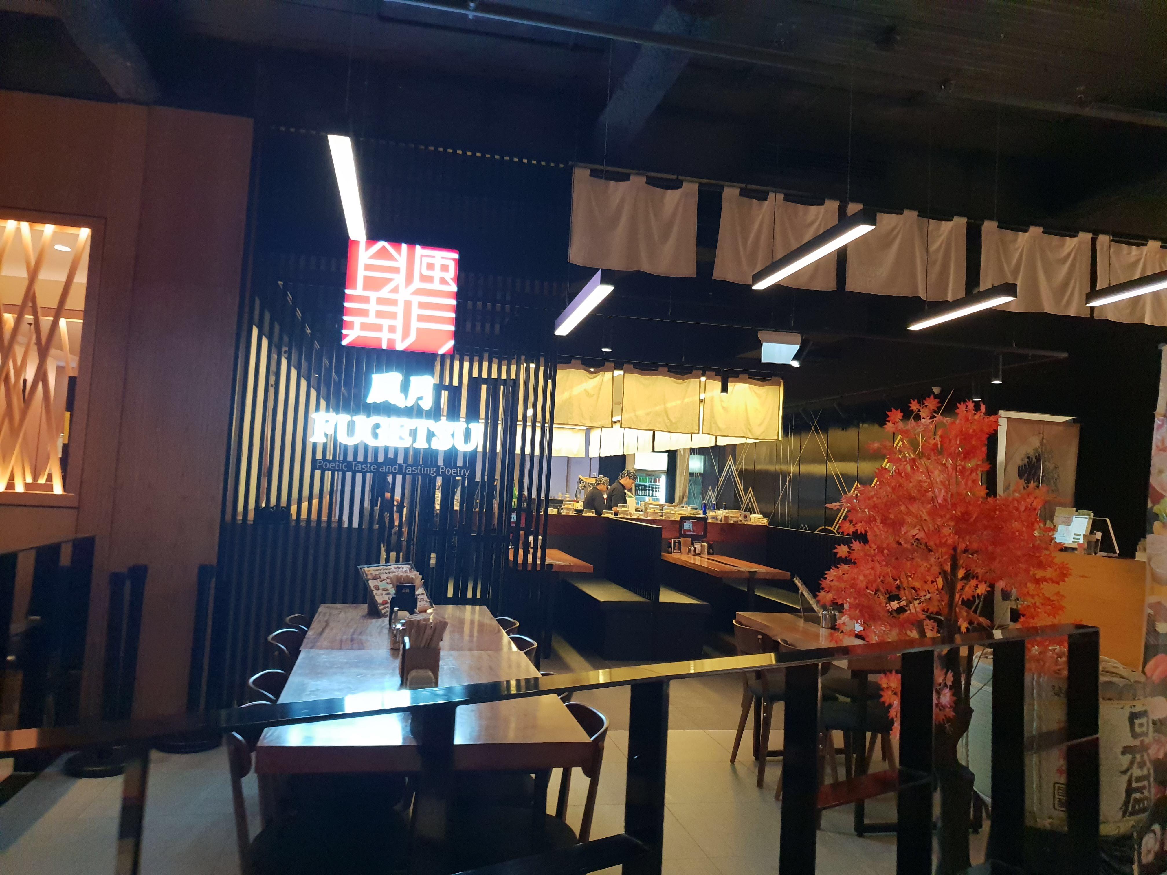 居酒屋メニューも楽しめるマーケットシティのお寿司屋さん Fugetsu