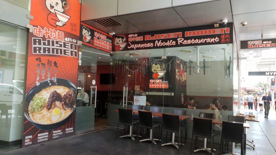 シドニーで熊本の味千ラーメンに行ったら、こんな感じだったよ