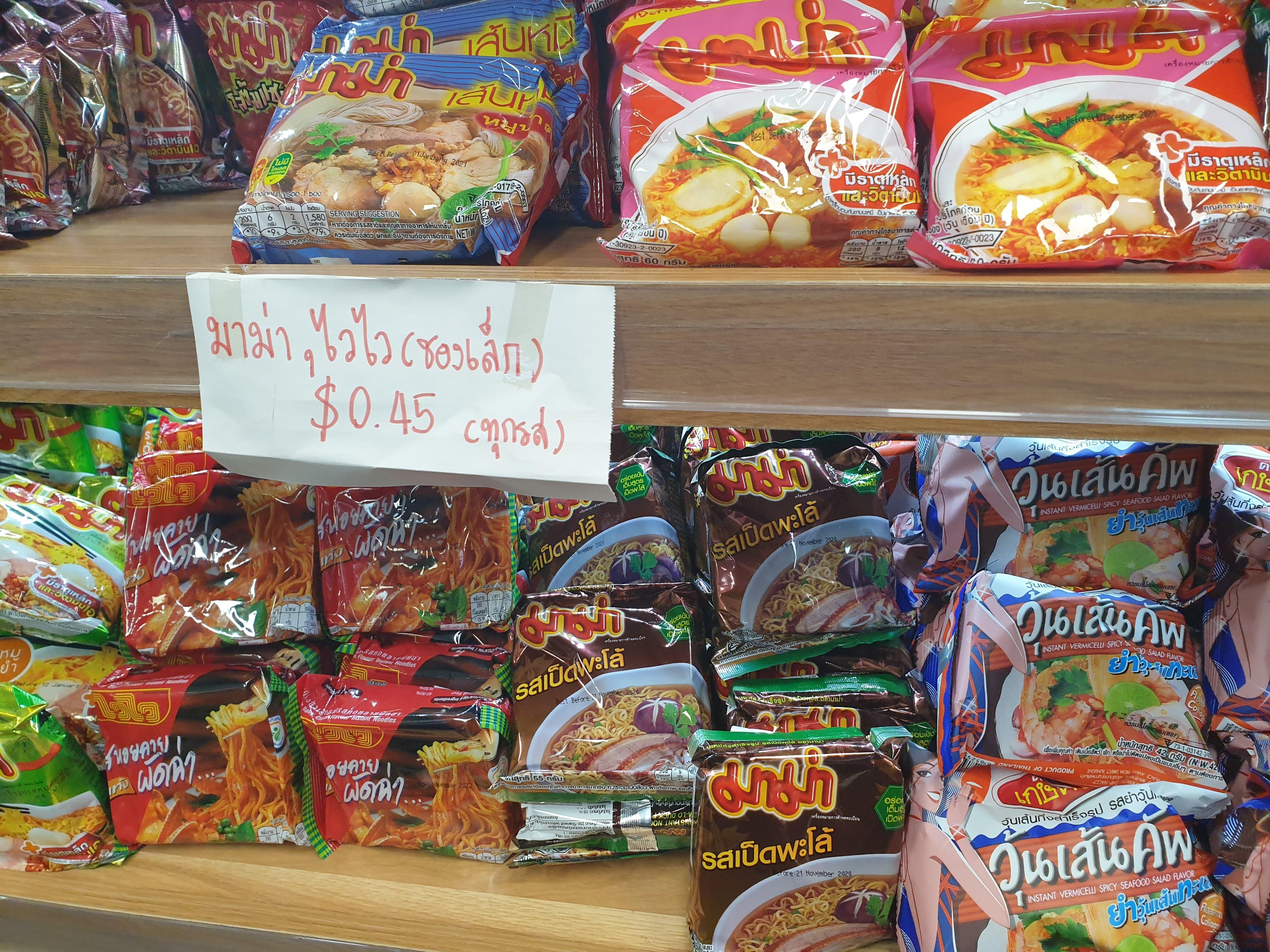 ヘイマーケットにタイのお店が集まる『タイタウン』があるのを知ってますか⁉︎