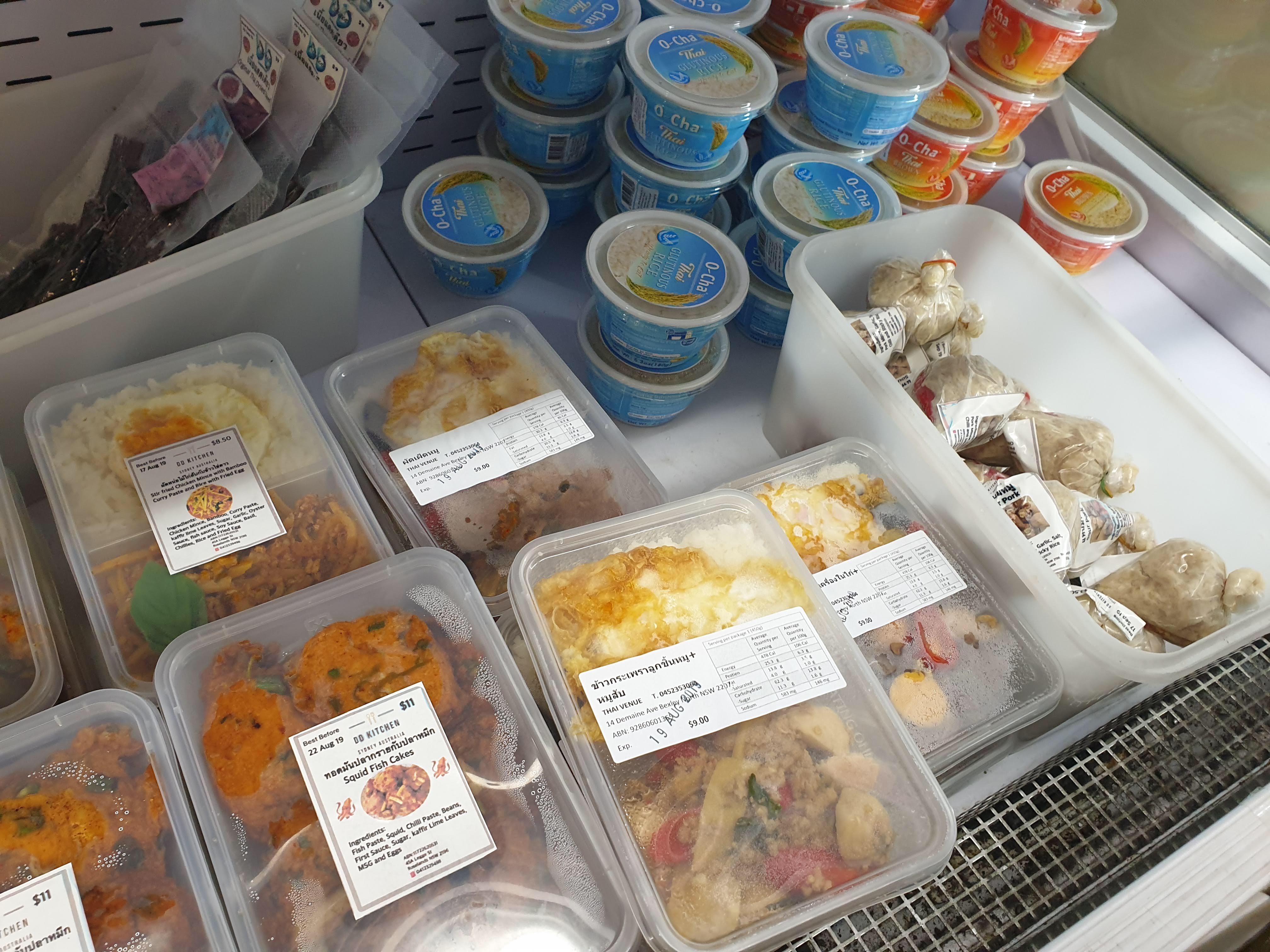 タイタウンにある Siam Central という食料品店が面白い!