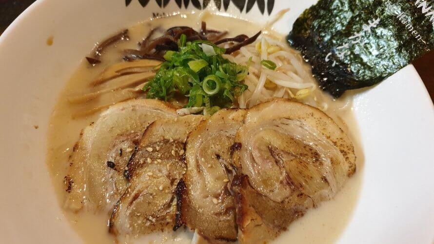 チャッツウッドのラーメン屋 Makanai Ramen Noodle House
