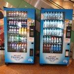 日本とは違うオーストラリアの自動販売機に戸惑った事ない?