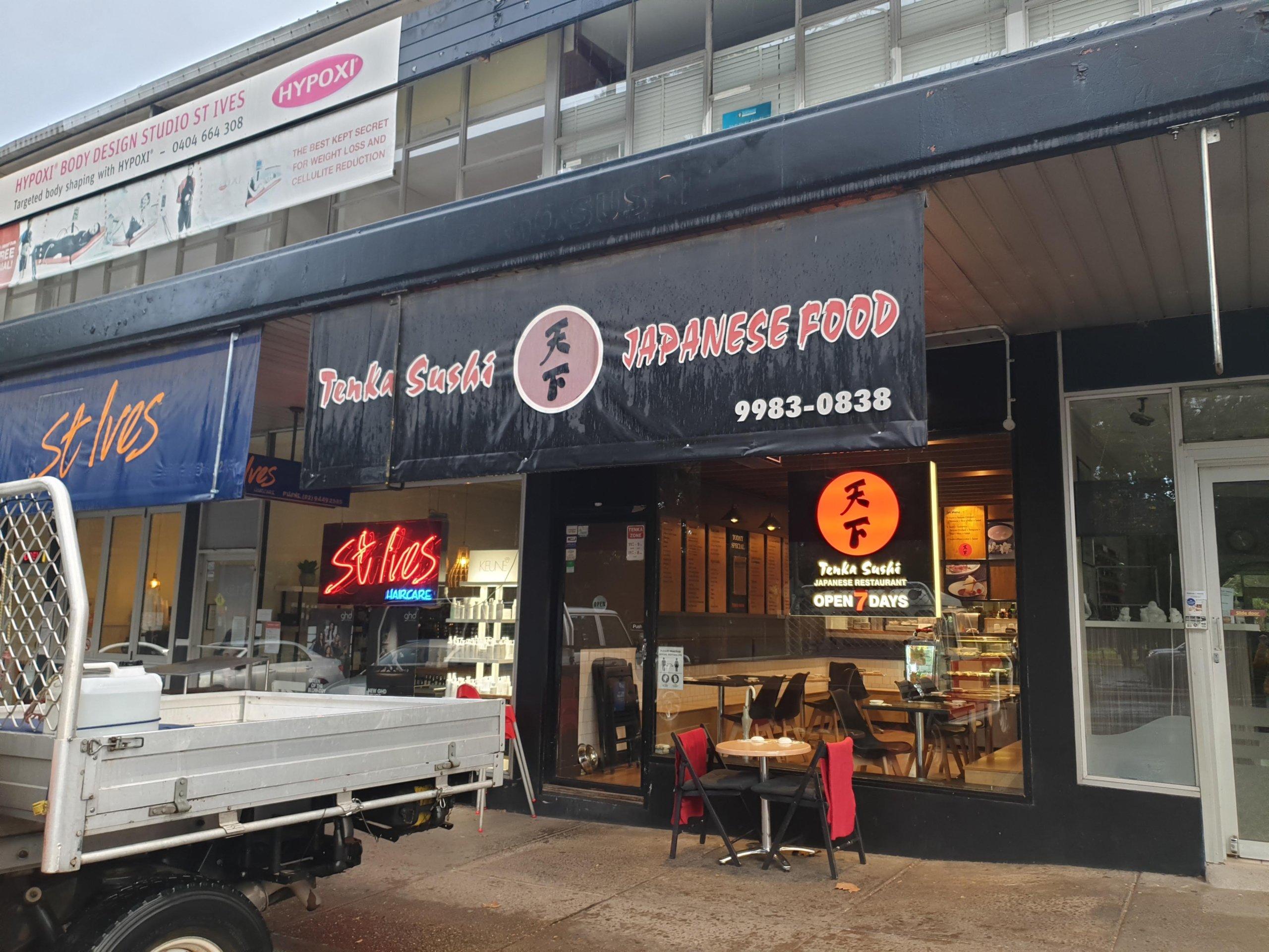 本場の日本食とはちょっと違うけどおいしかった Tenka Sushi