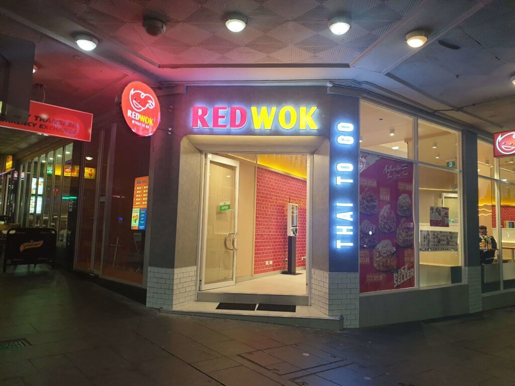 Thai restaurant Red Wok