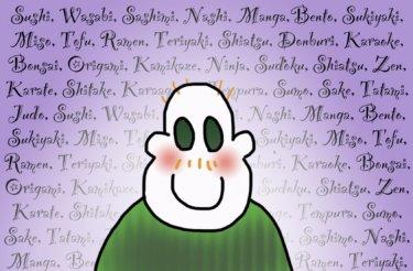【4コマ漫画】英語圏の人が日本語しゃべるのは大変だろうなと思う