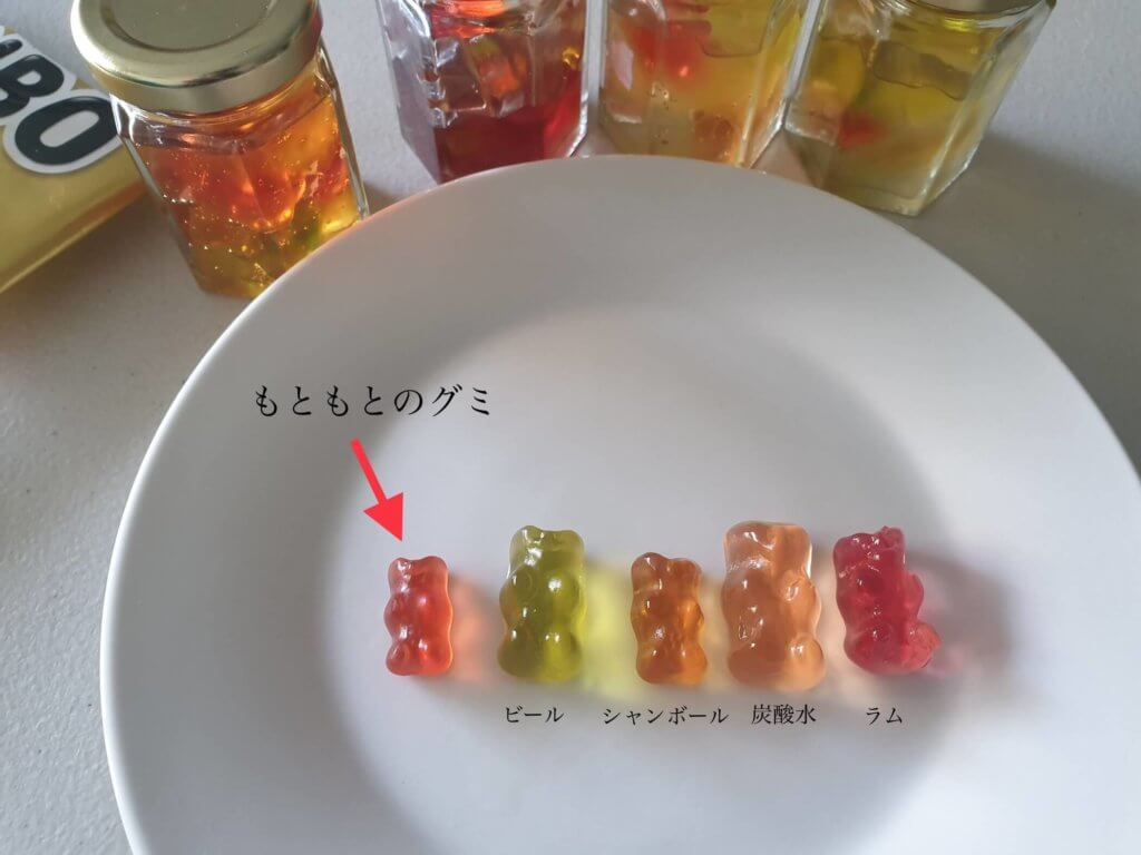 Haribo 2 September