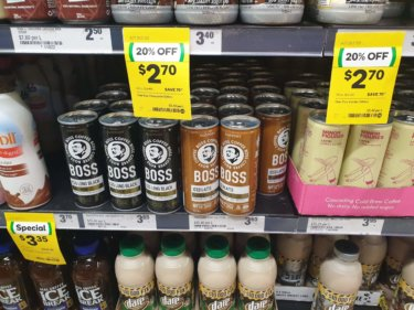 缶コーヒー『ボス (Boss)』がオーストラリアでも買えるようになりました