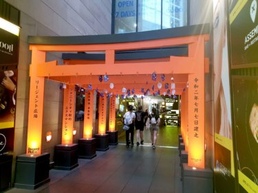 シドニー中心部にあるリトルジャパン『リージェントプレイス』が熱い