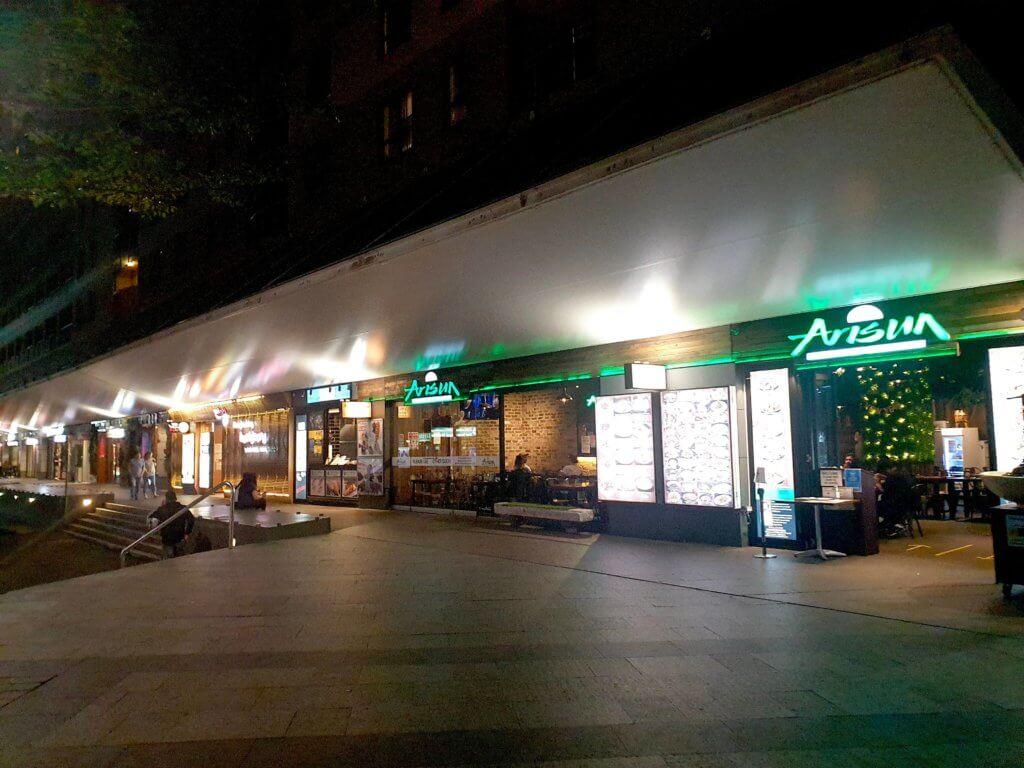 Arisun China Town