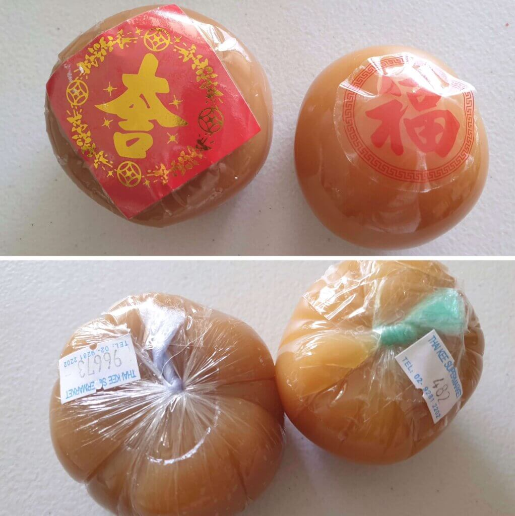 Chinese New Year 年糕