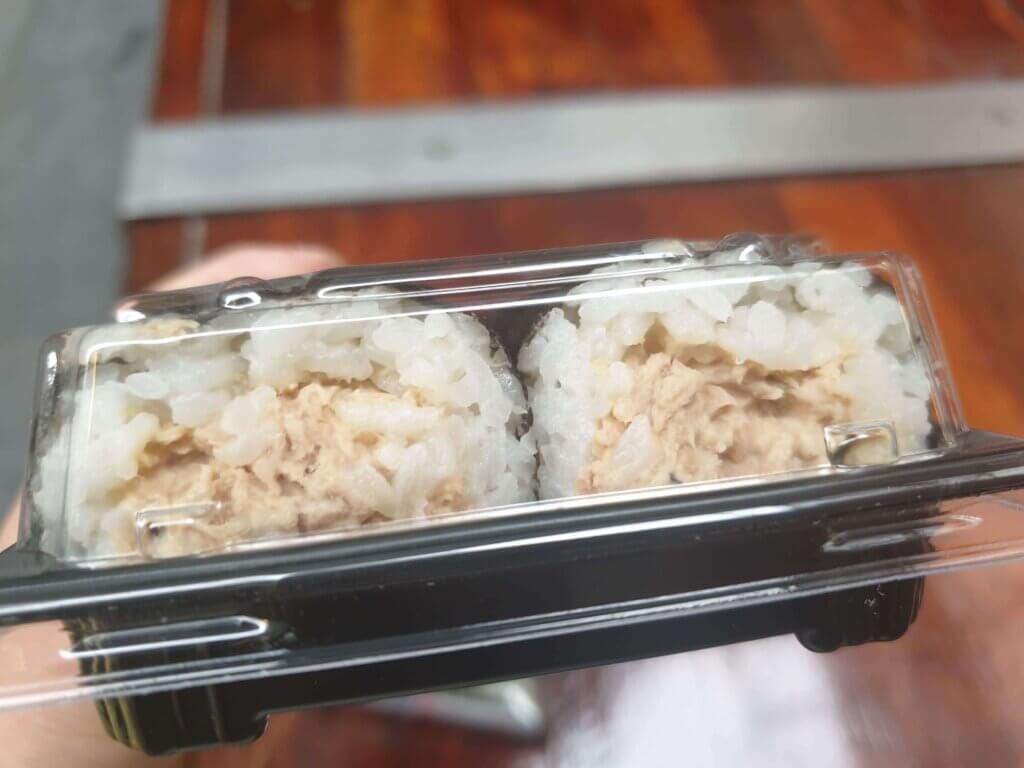 7-Eleven Sushi Roll