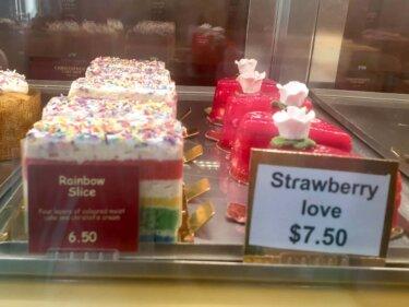 シドニーに10店舗あるギリシャ系のお店『クリストファ・ケーキショップ (Christopher's Cake Shop)』