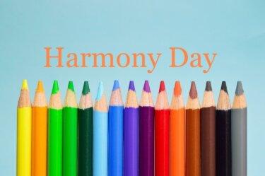 3月21日はオーストラリアの多様性を尊重して祝う『ハーモニーデー』の日