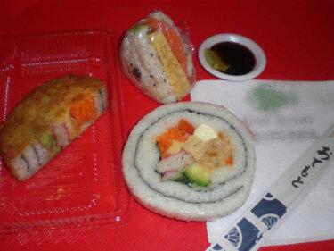 コレジャナイ感満載⁉︎ 私が見て来た日本食という名のアレンジ (?) 料理色々