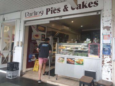 バルメインにある昔ながらのベトナムベーカリー『Darling Pies & Cakes』
