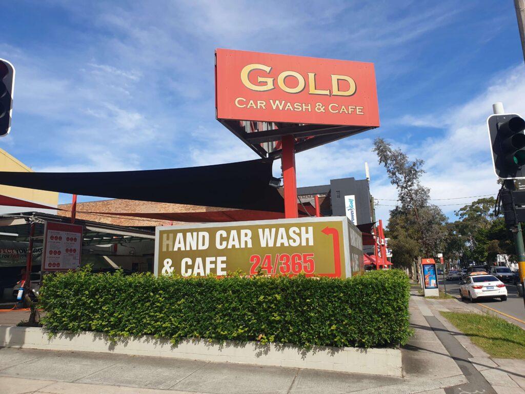 Gold Car Wash & Cafe