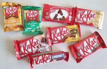 ついに‼︎あのキットカット (Kit Kat) にオーストラリアらしいフレーバーが登場!