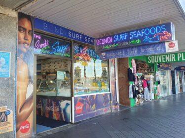 """名物 """"揚げマーズバー"""" がおいしいボンダイのフッシュ & チップス店『 Bondi Surf Seafood』"""
