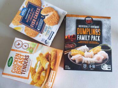 あると便利なアルディのおすすめ冷凍食品4選